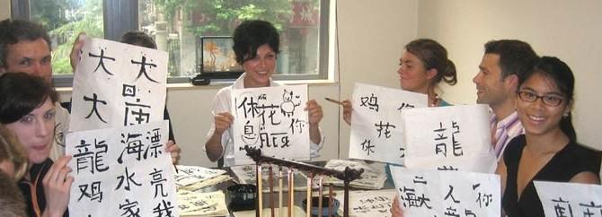 Curso de chino para empresas