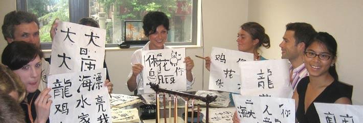 Curso de chino para empresas en Madrid